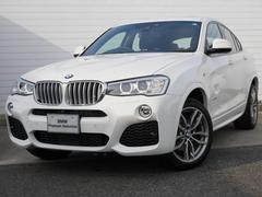 BMW X4xDrive 28i Mスポーツ 2年BPSデモ禁煙認定車