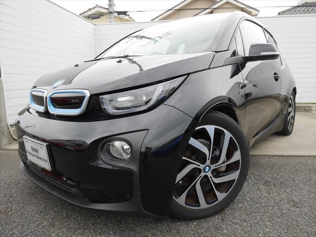 BMW スイート レンジ・エクステンダー装備車2年BPSデモ認定車