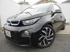 BMWスイート レンジ・エクステンダー装備車2年BPSデモ認定車