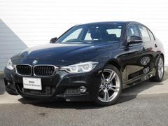 BMW330e Mスポーツアイパフォーマンス2年BPSデモ認定車