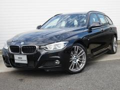 BMW320iツーリング Mスポーツ2年BPSデモ禁煙認定車