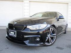 BMW440iクーペMスポーツ19AW黒レザー1オ−ナ−認定中古車