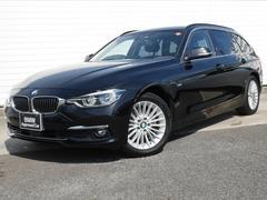 BMW320iラグジュアリー 1年AC1オナ禁煙認定車