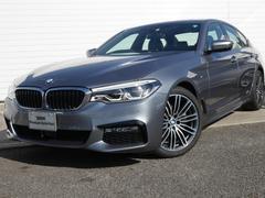 BMW523i Mスポーツ 2年BPSデモ禁煙認定車