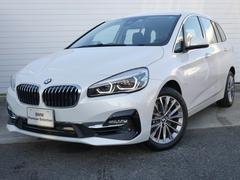 BMW218iグランツアラー ラグジュアリー2年BPSデモ認定車