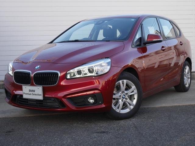 BMW 218dアクティブツアラー 2年BPSデモ禁煙認定車