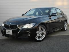BMW320d Mスポーツ 2年BPSデモ認定車