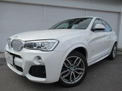 BMW X4xDrive28i Mスポーツ19AW黒革デモカー認定中古車