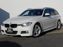 BMW320iツーリング Mスポーツ 1年AC1オナ禁煙認定車