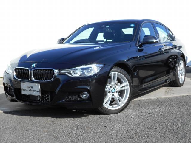 BMW 330e Mスポーツアイパフォーマンス 2年BPSデモ認定車