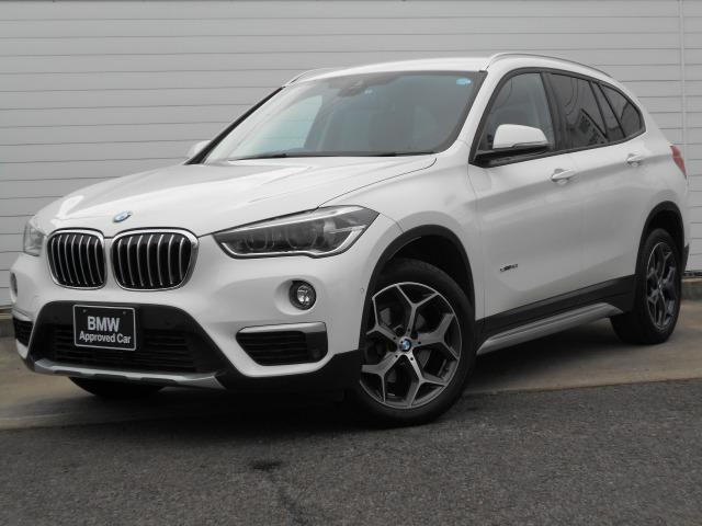 BMW sDrive 18i xライン ハイラインパッケージ認定車