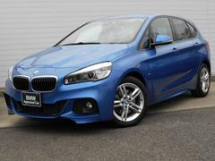 BMW218iアクティブツアラー Mスポーツ 1年AC1オナ認定車