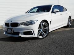 BMW435iグランクーペ Mスポーツ 1年AC1オナ禁煙認定車