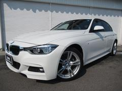 BMW320i Mスポーツ MT車1年AC1オナ禁煙認定車