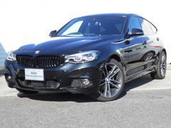 BMW320d xDrive グランツーリスモ Mスポーツ認定車