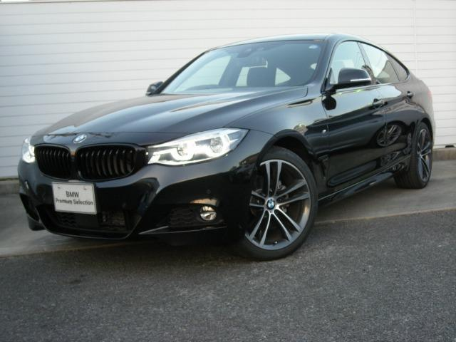 BMW 320d xDrive グランツーリスモ Mスポーツ認定車