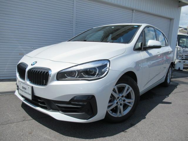 BMW 218iアクティブツアラーLCI コンフォート認定中古車