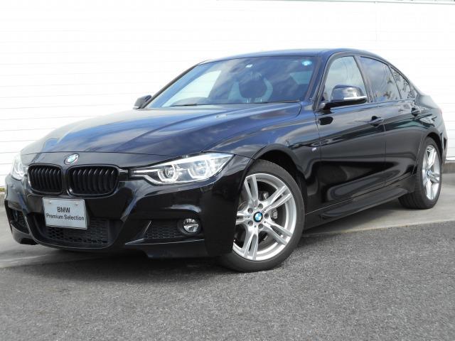 BMW 318i Mスポーツ 2年BPS1オナ禁煙認定車