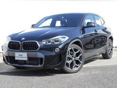 BMW X2sDrive 18i MスポーツX 2年BPSデモ禁煙認定車