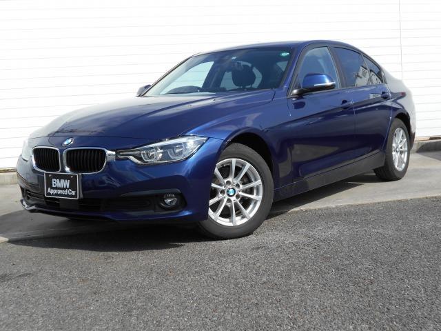 BMW 320d 1年AC1オナ禁煙認定車