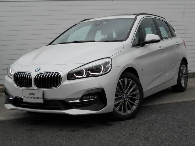 BMW 218dアクティブツアラー ラグジュアリー 2年BPS認定車