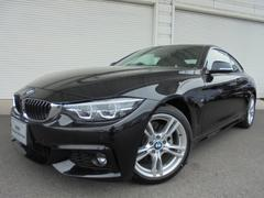 BMW420iクーペ Mスポーツ 2年BPSデモ禁煙認定車