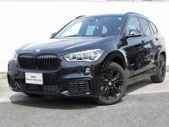 BMW X1sDrive 18i Mスポーツ 2年BPSデモ禁煙認定車