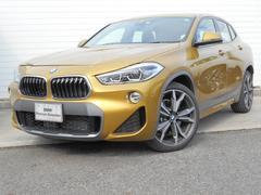 BMW X2xDrive 20i MスポーツX 2年BPSデモ禁煙認定車