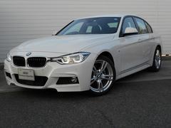 BMW320i Mスポーツ 2年BPSデモ禁煙認定車