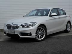 BMW118d ファッショニスタ 2年BPSデモ禁煙認定車