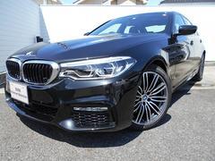 BMW530e Mスポーツアイパフォーマンス2年BPSデモ認定車