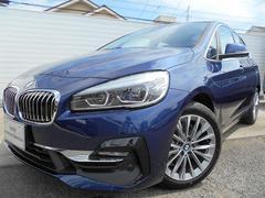 BMW218dアクティブツアラー ラグジュアリー2年BPS認定車