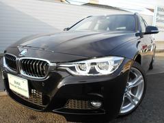 BMW318iツーリング Mスポーツ 2年BPSデモ禁煙認定車