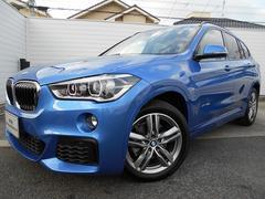 BMW X1xDrive 18d Mスポーツ 2年BPS1オナ禁煙認定車