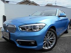 BMW118i ファッショニスタ 2年BPSデモ禁煙認定車