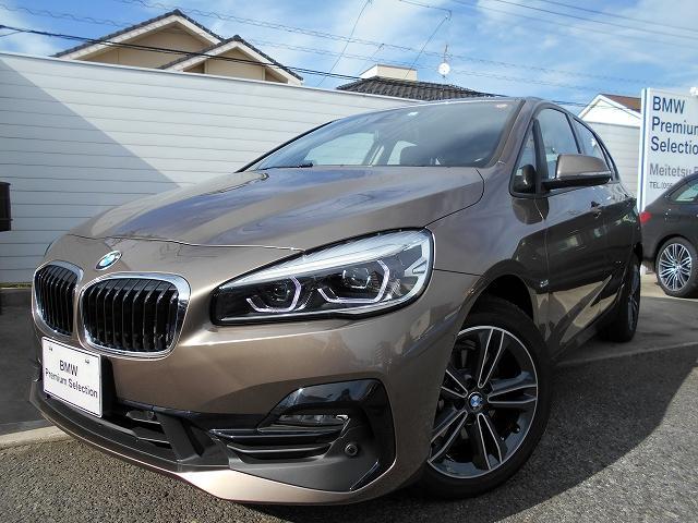 BMW 218dアクティブツアラー スポーツ 2年BPSデモ認定車