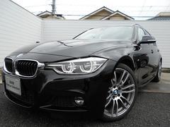BMW320dツーリング Mスポーツ2年BPSデモ禁煙認定車