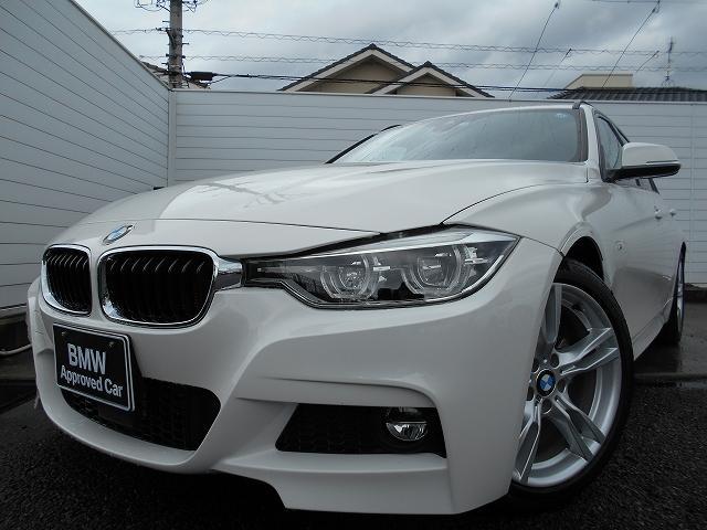 BMW 320dツーリング MスポーツLCI 1オーナー 認定中古車