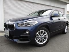 BMW X2sDrive 18i 2年BPSデモ禁煙認定車