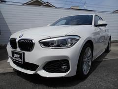 BMW118d Mスポーツ 1年AC1オナ禁煙認定車