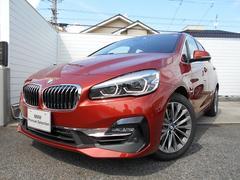 BMW218iアクティブツアラーラグジュアリー2年BPSデモ認定車