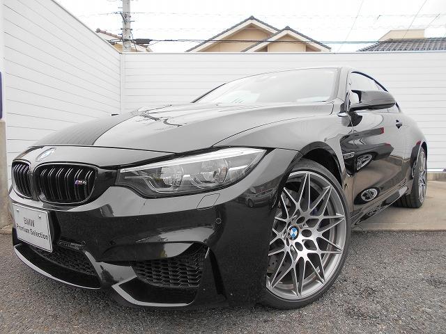 BMW M4クーペ コンペティション 2年BPSデモ禁煙認定車