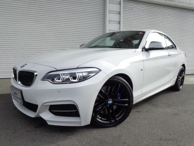 BMW M240iクーペ 2年BPSデモ禁煙認定車