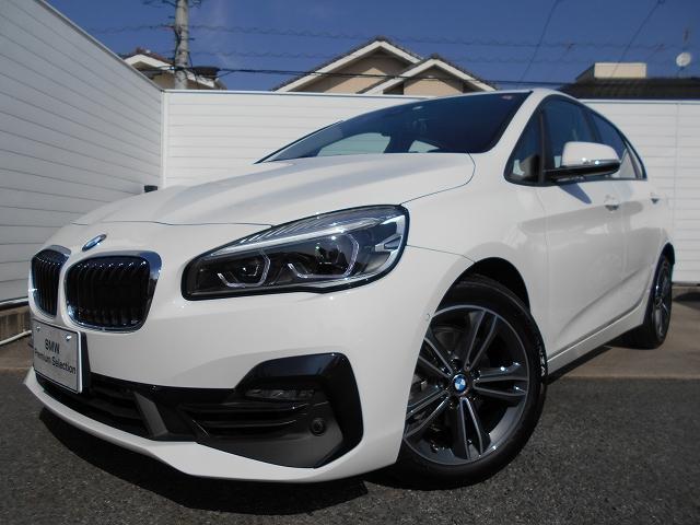 BMW 218iアクティブツアラー スポーツ 2年BPSデモ認定車