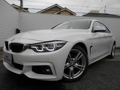 BMW420iグランクーペ Mスポーツ 2年BPSデモ禁煙認定車