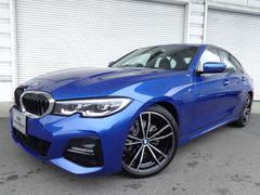 BMW320i Mスポーツ ハイラインパッケージ 2年BPS認定車