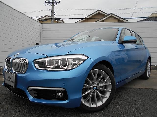BMW 1シリーズ 118i ファッショニスタ 2年BPSデモ禁煙認定車
