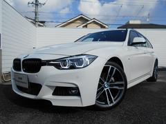 BMW320iツーリング Mスポーツ エディションシャドー認定車