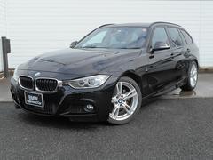 BMW320dツーリング Mスポーツ 1年AC1オナ認定車