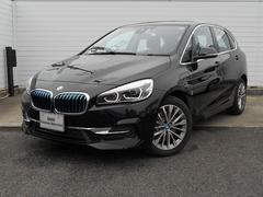 BMW225xeアイパフォーマンスAツアラーラグジュアリー認定車